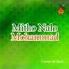 Mitho Nalo Mohammad