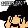 スキャットマン(ぴーぱっぱぱらっぽっぴっぽー) [feat. Scatman John] - Single