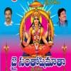 Jai Santoshi Matha EP