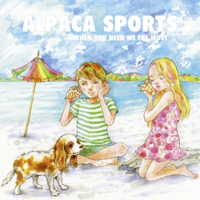 When You Need Me the Most - Alpaca Sports