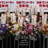 日本アニメ(ーター)見本市の世界 オリジナルBGM シリーズ① ジャケット写真
