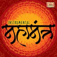 Instrumental Mahamantra