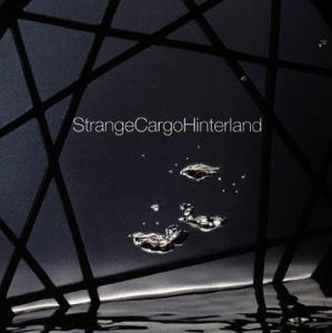 Strange Cargo - Hinterland
