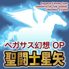 Pegasus Fantasy from King of the Zodiac