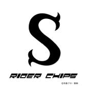 仮面ライダーストロンガーのうた RIDER CHIPS Ver.