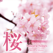 Sakura Drops (Originally Performed By Hikaru Utada)