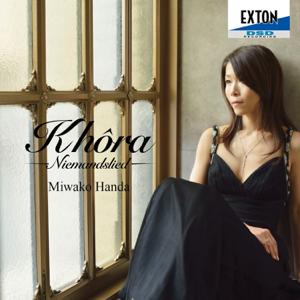 Miwako Handa & Takehiko Yamada - Khora - Niemandslied-