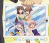 Danchigai Song Collection vol.2 - EP