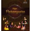 Various Artists - Raga Parampara artwork