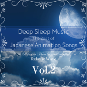 Sailor Moon (Music Box) - Relax a Wave