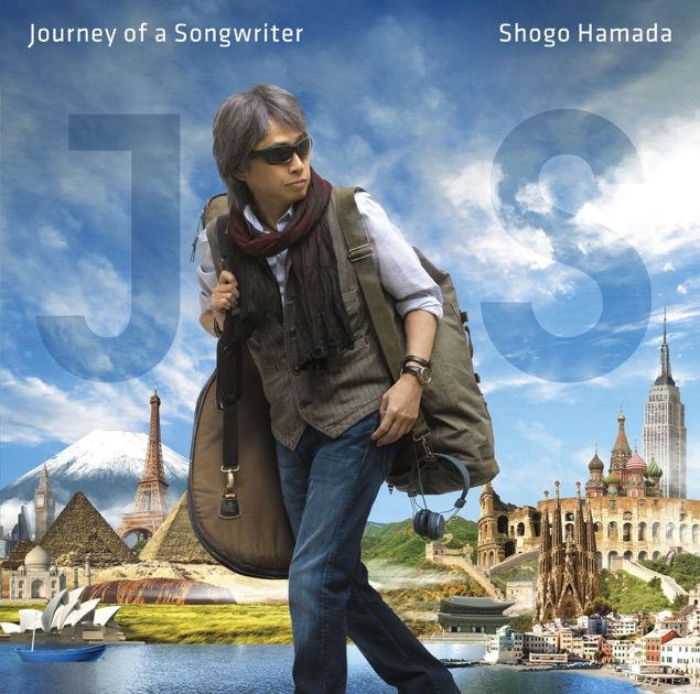 浜田省吾アルバムJourney of a Songwriter旅するソングライター