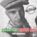 Amada Mia, Amore Mio Remix (Fuel Pump Remix) - Udo Wenders