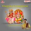 Songs on Vinayaka Saraswathi Dasara Padagalu