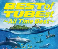 TUBE - BEST of TUBEst ~All Time Best~ artwork