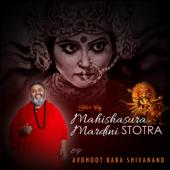ShivYog Chants Mahishasura Mardini Stotra (Aye Giri Nandini)