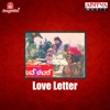 Love Letter Original Motion PIcture Soundtrack Single