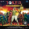 Joker (Original Motion Picture Soundtrack)