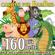 Various Artists - Canzoni per bambini - Il coccodrillo come fa? Le 160 più belle