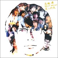高橋優 - 高橋優 BEST 2009-2015『笑う約束』 artwork