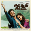 Kaaki Sattai (Original Motion Picture Soundtrack)