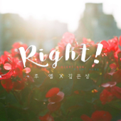[Download] Right! (feat. 김은성) MP3