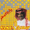 Samra 3 EP