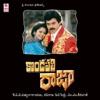 Kondapalli Raja (Original Motion Picture Soundtrack) - EP