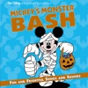 Walt Disney Sound Effects Group - Haunted House Song Lyrics