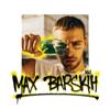 Туманы - Max Barskih mp3