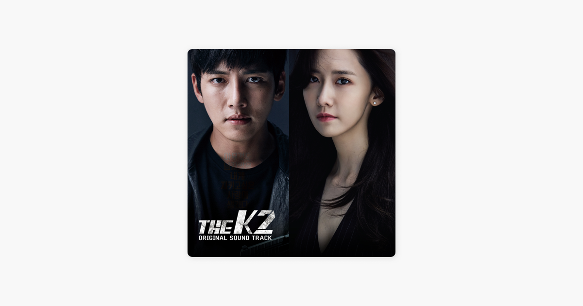 ‎The K2 (Original Television Soundtrack) by Various Artists