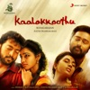 Kaalakkoothu (Original Motion Picture Soundtrack)