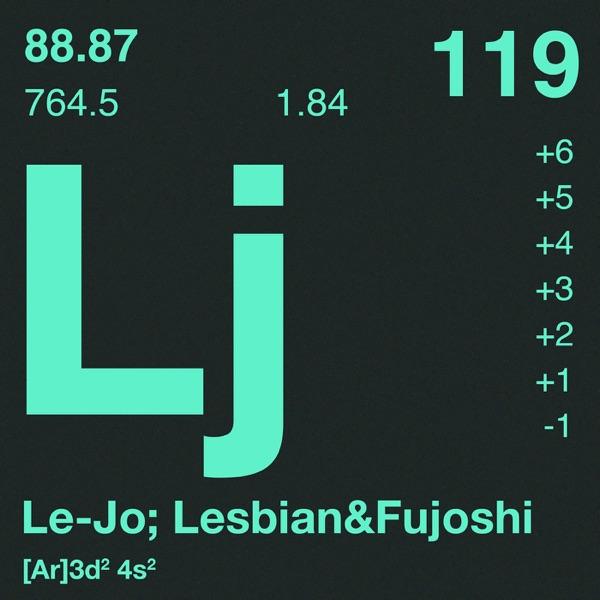 레죠(lejo)