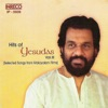 Hits of Yesudas Vol 3