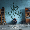 Jah Khalib - Лейла (feat. Маквин) artwork