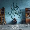 Jah Khalib - Лейла (feat.Маквин) artwork
