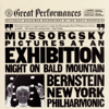 Leonard Bernstein & New York Philharmonic - Mussorgsky: Pictures At an Exhibition & Night On Bald Mountain  artwork