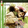 Raa…Kittu (Original Motion Picture Soundtrack) - EP