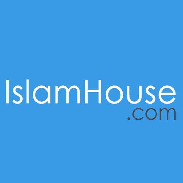 L'explication du celebre hadith de Jibril