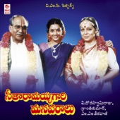 S.P. Balasubrahmanyam - Poosindi Poosindi