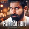 Bhetaludu Original Motion Picture Soundtrack EP