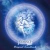 ノルン+ノネット オリジナルサウンドトラック - V.A.