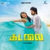 Kadalai Original Motion Picture Soundtrack