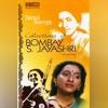 Collections of Bombay S Jayashri
