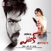 Attack Original Motion Picture Soundtrack EP