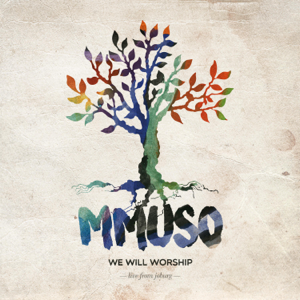 We Will Worship - This I Know (Ungizungezile) [Live] feat. Khaya Mthethwa