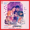 Gopala Gopala Original Motion Picture Soundtrack EP