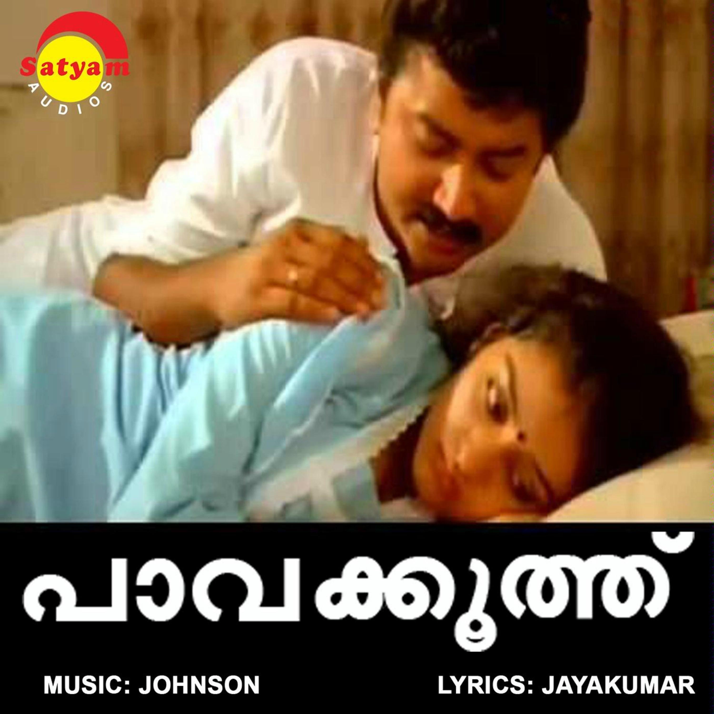 Pavakoothu (Original Motion Picture Soundtrack) - Single