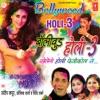 Bollywood Holi - 3 (Khelenge Holi Fevicol Se), Sajid-Wajid, Himesh Reshammiya & Pritam
