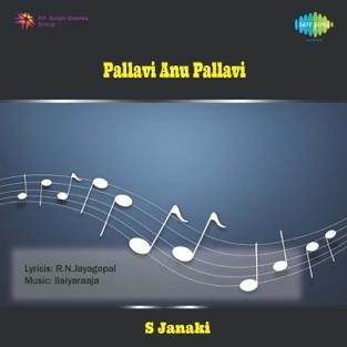 Pallavi Anu Pallavi – EP – S. Janaki, S. P. Sailaja & S. P. Balasubrahmanyam