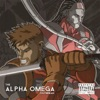 Alpha Omega - Hangman